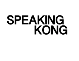 Speakingkong